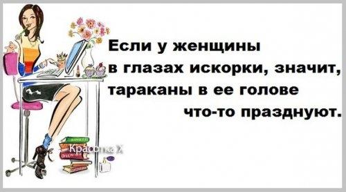 20133003171509 (500x278, 66Kb)