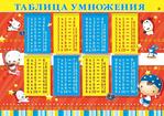 Превью lu69tOFbTOM (700x491, 593Kb)