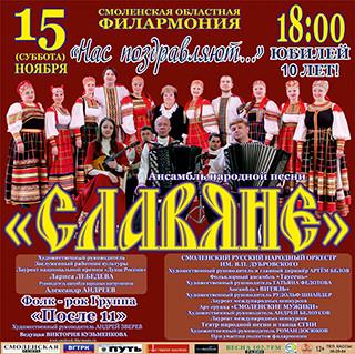 slavyane-a_1413455708 (320x319, 90Kb)