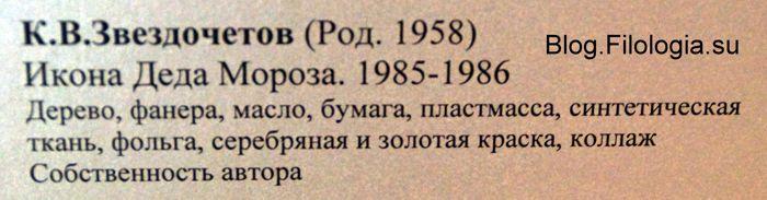 3241858_rama17 (700x183, 30Kb)