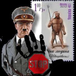 3996605_Stop_nazi_by_MerlinWebDesigner (250x250, 36Kb)