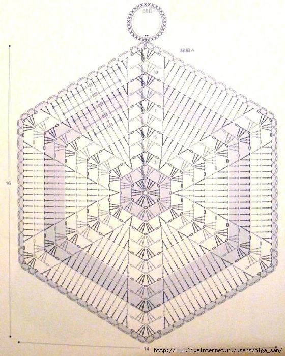 пп (560x700, 355Kb)