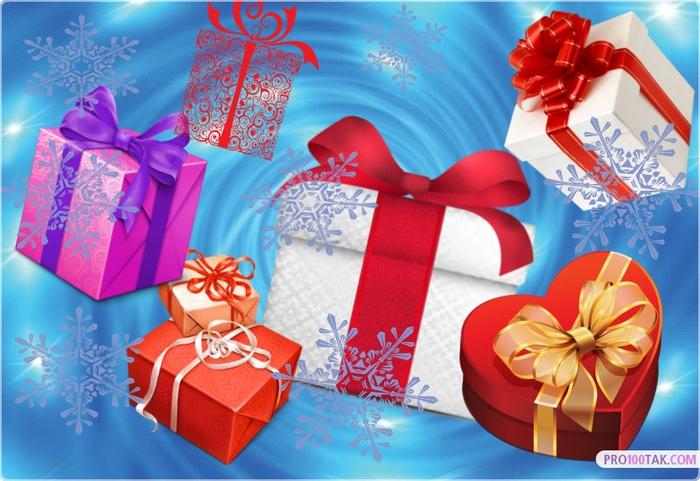 За подарками ждем к нам