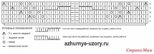 14322503_81190 (600x213, 90Kb)