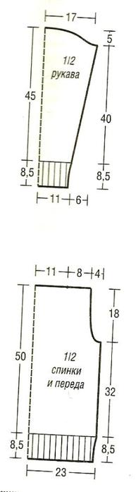 Ажурный-серый-свитер-выкройка (193x700, 64Kb)