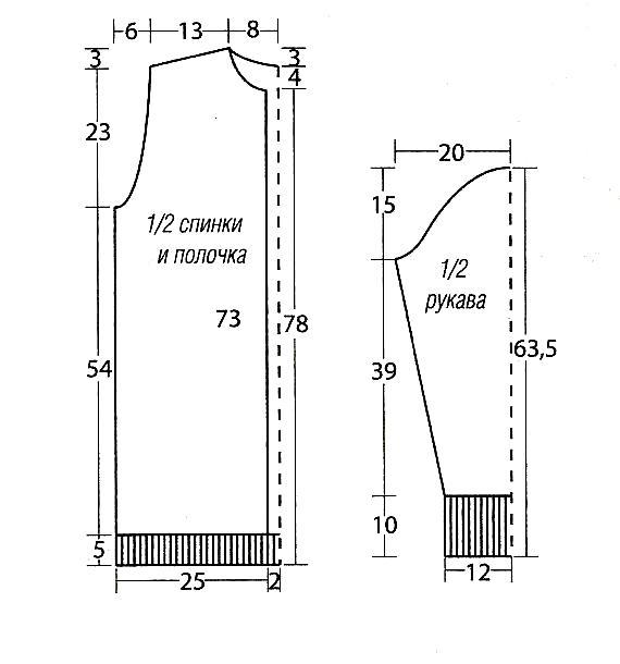 Серый-кардиган-выкройка (570x610, 78Kb)