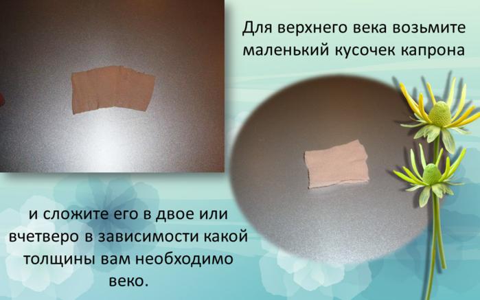 Слайд38 (700x437, 379Kb)