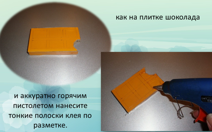 3857866_Slaid108 (700x437, 347Kb)