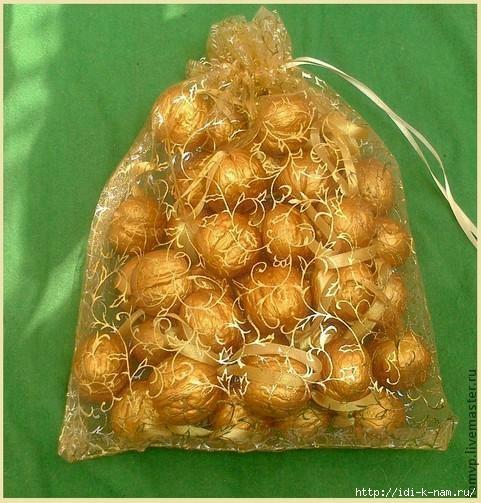 что можно сделать из грецких орехов, что можно сделать из скорлупок грецкого ореха, как сделать орешки с предсказаниями, как сделать украшения на елку своими руками, необычные украшения для елки Хьюго Пьюго, как сделать золотые орешки,