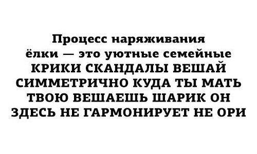 smeshnie_kartinki_14181345474 (500x300, 72Kb)