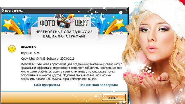 vvv (650x366, 308Kb)
