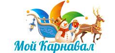 Новогодняя распродажа карнавальных костюмов (1) (238x110, 48Kb)