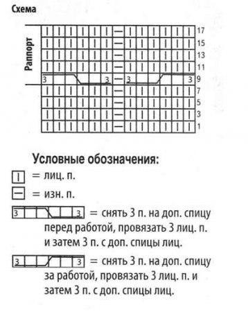 bejev-pulover-spicami-shema (358x450, 77Kb)