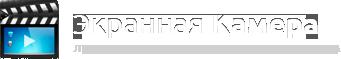 logo (341x59, 12Kb)