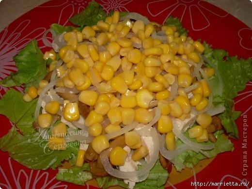 Грибной салатик ИДИЛЛИЯ (6) (520x390, 136Kb)