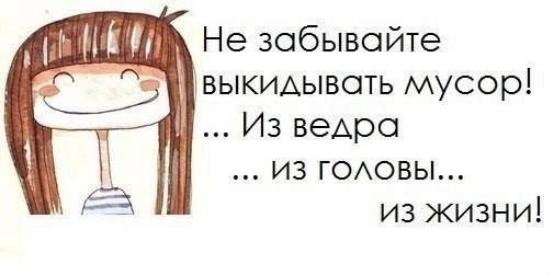 1001591_458468834264461_765365356_n (505x252, 73Kb)