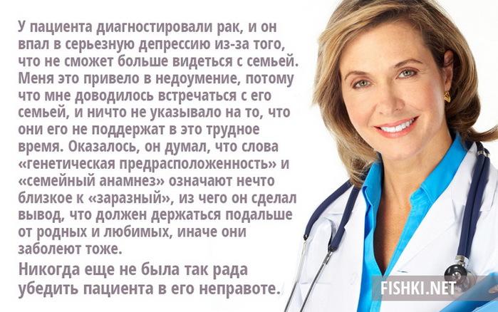 2835299_PERVAYa_1418414451_35223222_novyyrazmer (700x438, 111Kb)