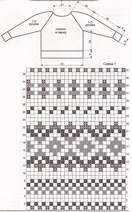 m_028-1 (436x700, 329Kb)