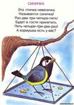 Превью hZJWl8skkos (430x604, 236Kb)