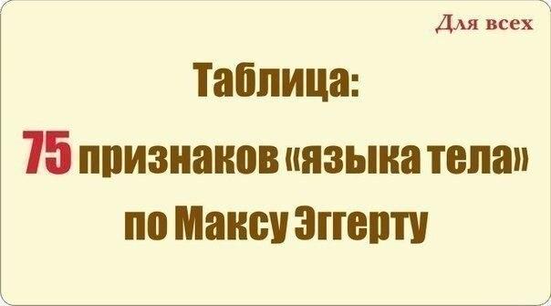 vicZ-yG__7c (604x335, 84Kb)