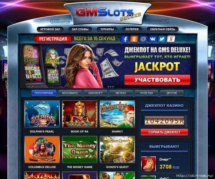 смотреть новое казино, играть в казино онлайн бесплатно, новые игровые автоматы без регистрации, клссические слоты играть, /1418789969_Kazino (699x581, 411Kb)