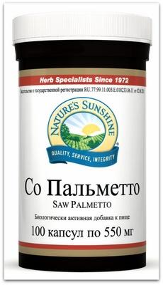 так Palmetto-karlikovaya-palma1 (230x400, 37Kb)