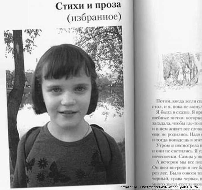 78195805_Sonya_SHatalova (700x659, 149Kb)