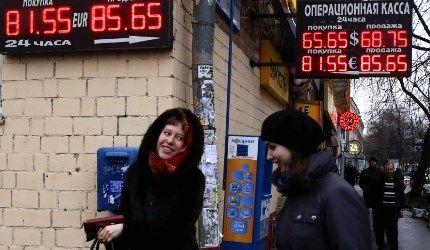 3996605_Rossiya_2 (430x250, 38Kb)