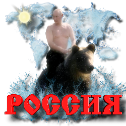 3996605_Rossiya1_by_MerlinWebDesigner (250x250, 125Kb)