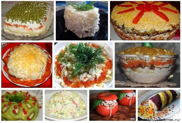 рецепты праздничных салатов, вкусный салат на новый год Хьюго Пьюго, новогодние салаты, рецепты новогодних салатов. какой салат приготовить на новый год,