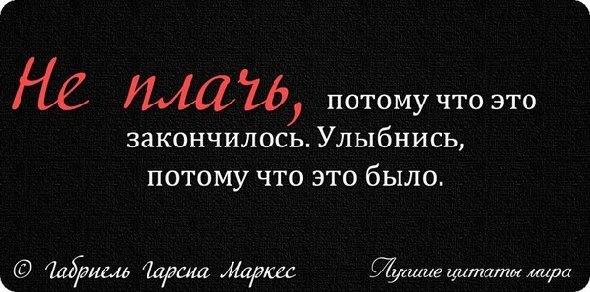 -image-8-172-124c793d863ca0d293c94b7283a6f542 (590x292, 50Kb)