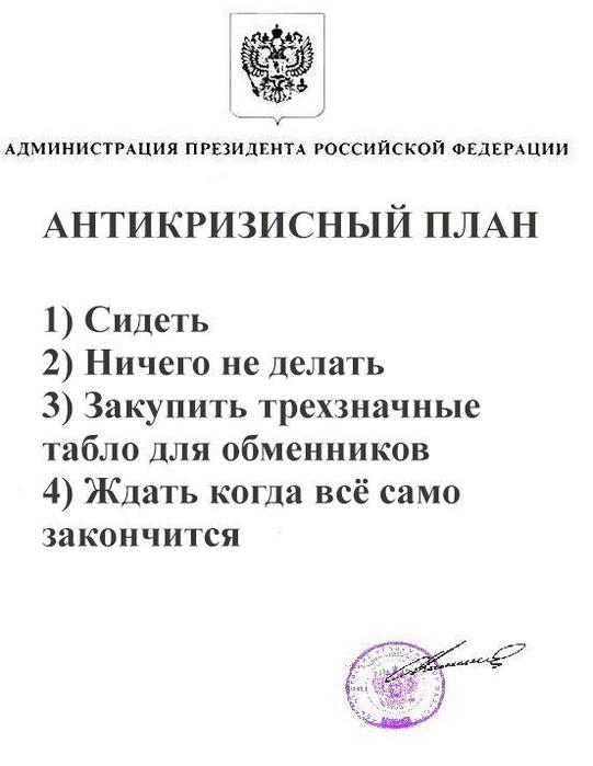 B5AHGKoIUAAJzsl (541x700, 121Kb)
