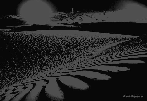 танец в пустыне (620x428, 48Kb)