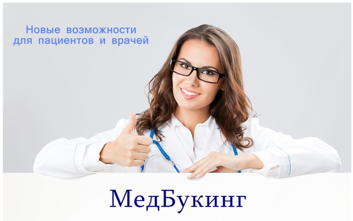 3899041__2_ (700x437, 56Kb)