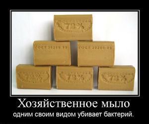 3407372_66478734 (300x251, 12Kb)