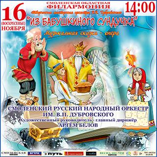 syndyk-a_1414591339 (320x320, 216Kb)