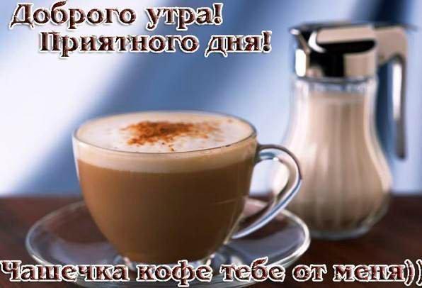 кофе (596x406, 177Kb)
