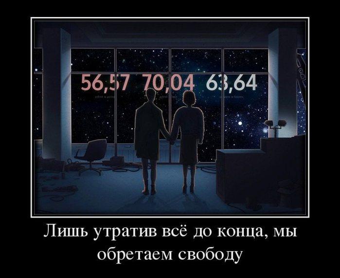 kM_3Zc6_YAU (700x571, 53Kb)