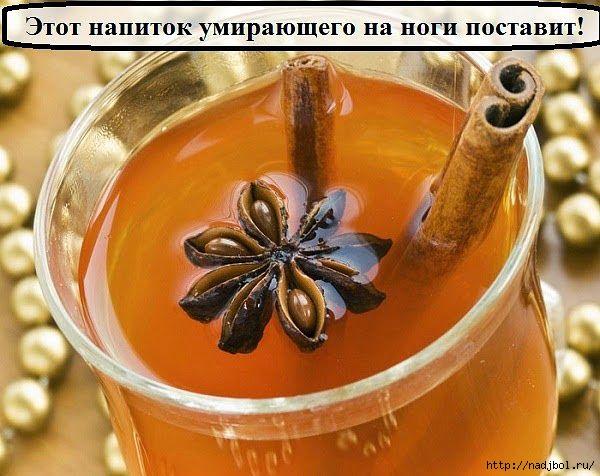мёд и корица = чай/5186405_getImage_12 (600x476, 160Kb)
