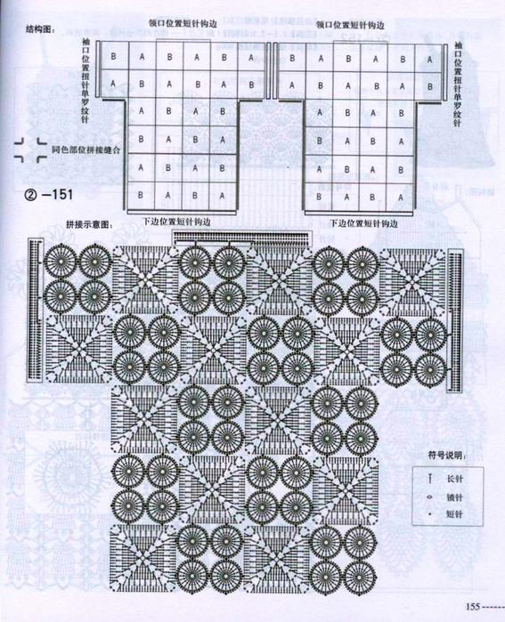 2-155 (567x700, 462Kb)