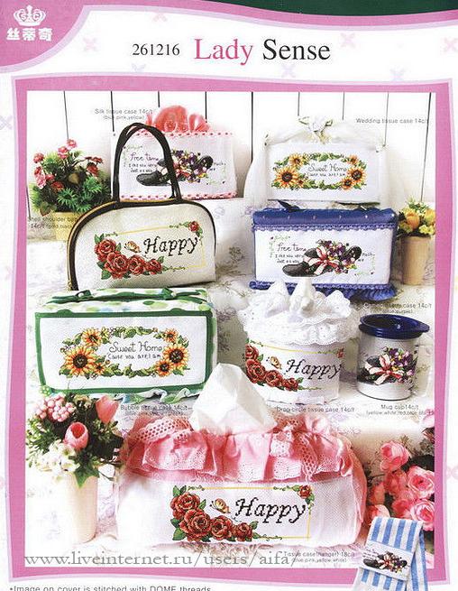 сумки-косметички - Самое