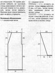 Превью 7.2 (452x602, 166Kb)