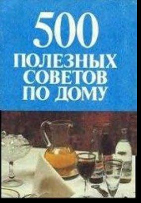 title100313541 (284x408, 183Kb)