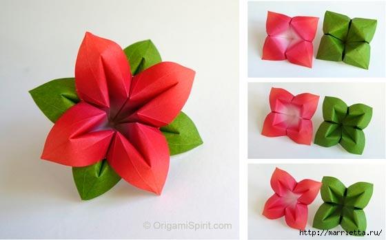 Цветы из бумаги в технике