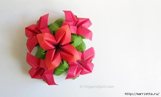 Цветы из бумаги в технике оригами. Видео мастер-класс (3) (560x338, 50Kb)