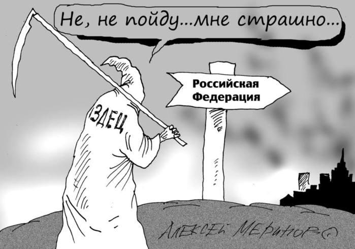 Киев приветствует резолюцию ПА ОБСЕ о похищении и незаконном удержании украинцев в РФ, - МИД - Цензор.НЕТ 5051