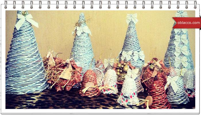 Моя коллекция плетеных из газет игрушек и елок на Новый год