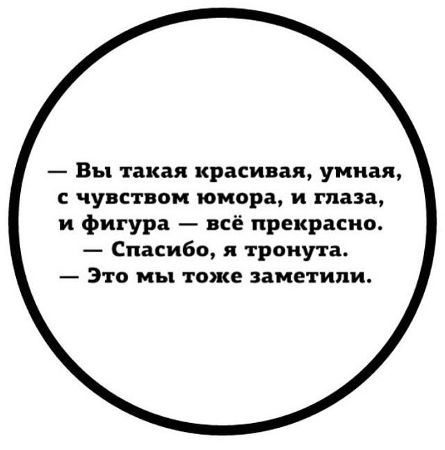 1418991251_image (640x648, 67Kb)