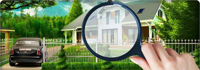 оценка_недвижимости (700x245, 87Kb)