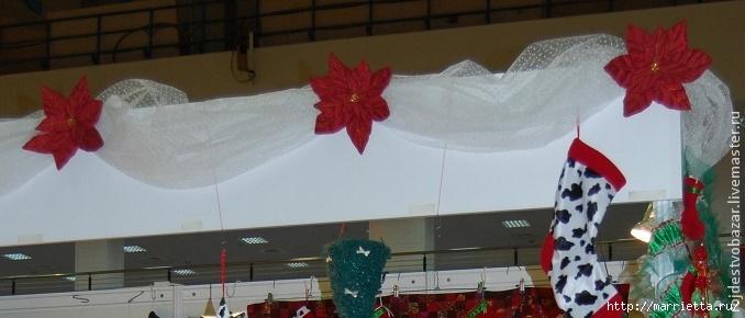 Рождественская пуансеттия из ткани (8) (678x290, 125Kb)